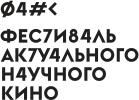 Фанк-139_100